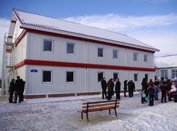 МБУК в поселке Ивановское (Калужская область)